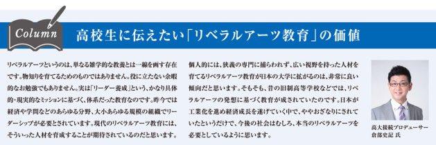 スクリーンショット 2015-05-24 16.58.29