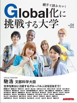 global04hyoshi